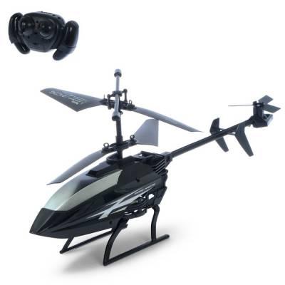 Вертолёт радиоуправляемый «Эксперт» Sima-Land