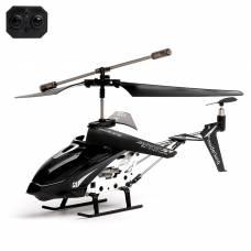 Вертолет радиоуправляемый с гироскопом, цвета МИКС Sima-Land