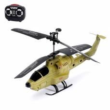 Вертолет радиоуправляемый «Военный», световые эффекты Sima-Land