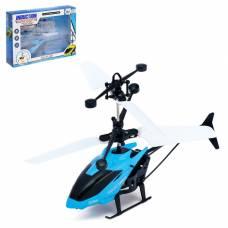 Вертолет «Прогулочный», свет, USB, ручное управление, пульт в комплект не входит Sima-Land