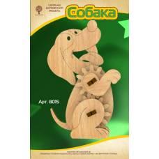 Модель деревянная сборная с шестерёнками. Собака Wooden Toys / Чудо-Дерево