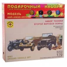 Подарочный набор со сборными моделями «Техника Второй мировой войны», 1:72 Моделист