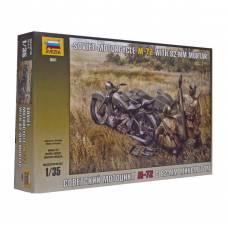 Сборная модель мотоцикла
