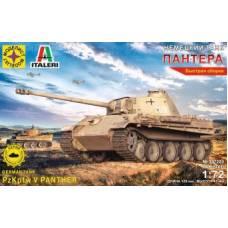Сборная модель немецкого танка
