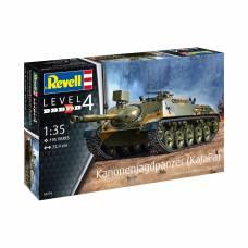 Сборная модель истребителя танков Kanonenjagdpanzer, 1:35 Revell