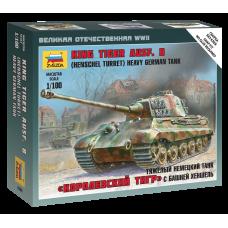 Сборная модель тяжелого немецкого танка