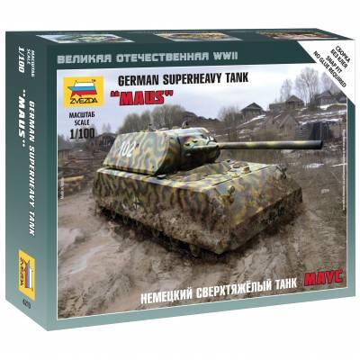 Сборная модель немецкого сверхтяжелого танка