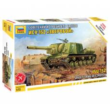 Сборная модель военной техники
