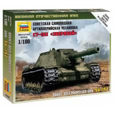 Сборная модель советского танка