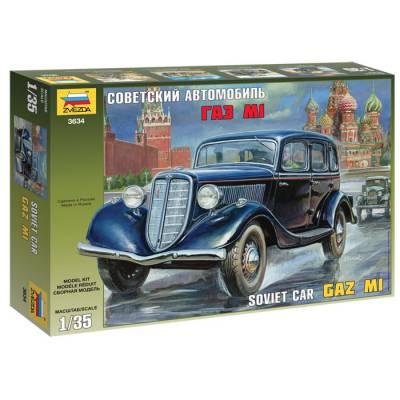 Сборная модель советского автомобиля
