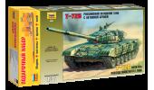 Сборные модели Советских и Российских танков