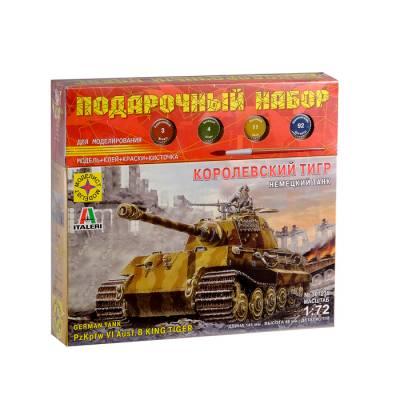 Подарочный набор «Немецкий танк Королевский тигр», масштаб 1:72 Моделист