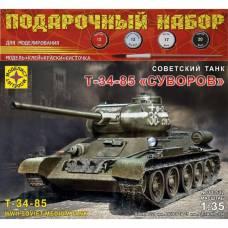 Подарочный набор «Советский танк Т-34-85 Суворов» (1:35) Моделист