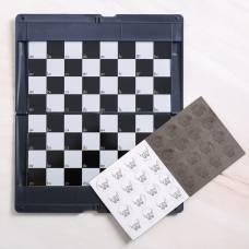 Игра в дорогу - шахматы «Выбери свою сторону», р-р магнитного поля 17 × 10 см Sima-Land