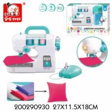 Швейная машинка Like In Life (звук, свет) S+S Toys