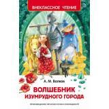 Сказки русских авторов