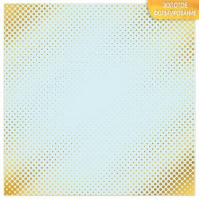 Бумага для скрапбукинга с фольгированием «Один миг», 10 листов, 30.5 × 30.5 см, 250 г/м Арт Узор