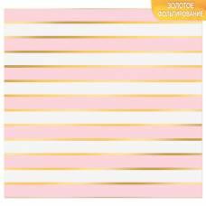Бумага для скрапбукинга с фольгированием «Розовые полосы», 10 листов, 30.5 × 30.5 см, 250 г/м Арт Узор