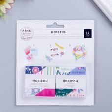 Мини-книжки Pink Paislee «Horizon»  2 шт  5х5 см  72 эл-та Pink Paislee