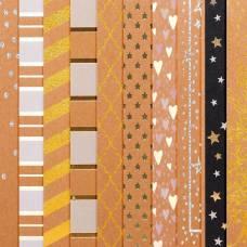 Набор бумаги для скрапбукинга «Крафтовый базовый», 10 листов, 20 × 20 см Арт Узор