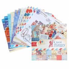 Набор бумаги для скрапбукинга «Я к вам пишу», 12 листов, 29,5 х 29,5 см, 160 г/м Арт Узор
