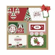 Интерьерное панно Christmas diary, набор для создания, 29,5 × 29,5 см Арт Узор