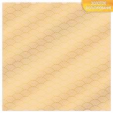 Бумага для скрапбукинга с фольгированием «Мечтай!», 10 листов, 30.5 × 30.5 см, 250 г/м Арт Узор