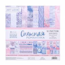 Бумага для скрапбукинга в наборе «Снежная романтика», 20 × 20 см, 180 г/м² Арт Узор