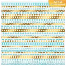 Бумага для скрапбукинга с фольгированием «Счастливые мгновения», 10 листов, 30.5 × 30.5 см, 250 г/м Арт Узор