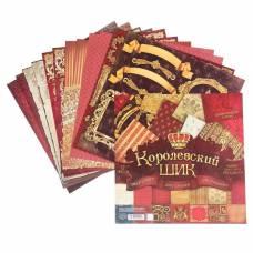 Набор бумаги для скрапбукинга «Королевский шик», 12 листов, 29,5 х 29,5 см, 160 г/м Арт Узор