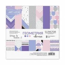 Набор бумаги для скрапбукинга «Геометрия цвета», 12 листов, 15,5 х 15,5 см Арт Узор