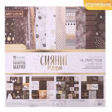 Бумага для скрапбукинга фольгированием «Сияние ночи», 30,5 × 30,5 см 250 г/м Арт Узор
