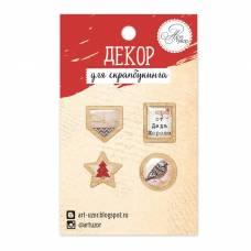 Декор для скрапбукинга «Новогодняя почта», 6 × 10 см Арт Узор