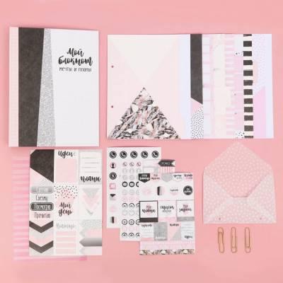 Ежедневник «Мой блокнот», набор для создания, 18,3 × 24,7 × 3,6 см Арт Узор