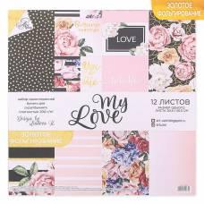 Набор бумаги для скрапбукинга с фольгированием My love, 12 листов 30.5 × 30.5 см Арт Узор