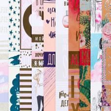 Набор бумаги для скрапбукинга «Карточки», 10 листов, 20 × 20 см Арт Узор