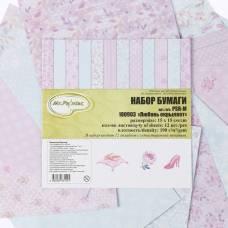 Набор бумаги для скрапбукинга Mr.Painter (12 листов)