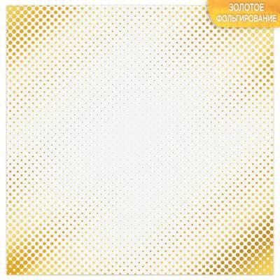 Бумага для скрапбукинга с фольгированием «Мгновение», 10 листов, 30.5 × 30.5 см, 250 г/м Арт Узор