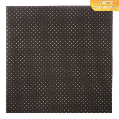 Бумага для скрапбукинга с фольгированием «Точка», 10 листов, 30.5 × 30.5 см, 250 г/м Арт Узор