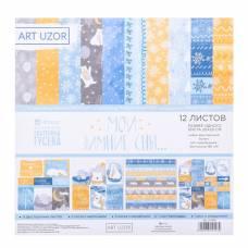 Бумага для скрапбукинга в наборе «Мои зимние сны», 20 × 20 см, 180 г/м² Арт Узор