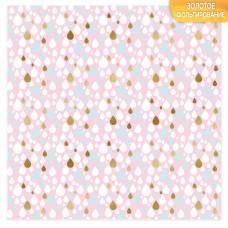 Бумага для скрапбукинга с фольгированием «Капли», 10 листов, 30.5 × 30.5 см, 250 г/м Арт Узор