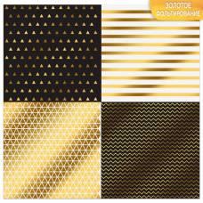 Бумага для скрапбукинга с фольгированием «Геометрия», 10 листов, 30.5 × 30.5 см, 250 г/м Арт Узор