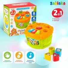 Развивающая музыкальная игрушка-сортер «Весёлый барабан», работает от батареек Забияка