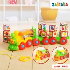 Паровозик «Умный паровозик» с кубиками «Алфавит, цифры, овощи и фрукты» Забияка