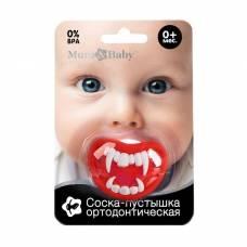 Пустышка силиконовая ортодонтическая «Дракула», от 0 мес., с колпачком  Mum&Baby