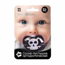 Пустышка силиконовая ортодонтическая «Пират», от 0 мес., с колпачком  Mum&Baby