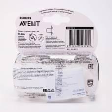 Пустышка силиконовая ортодонтическая Classic, от 0 до 6 мес., набор 2 шт. Philips Avent