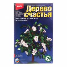 Дерево счастья из бисера