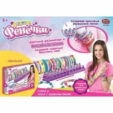 Набор для плетения из резиночек