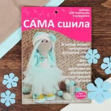 Набор для создания текстильной куклы Кл-014П Сама сшила